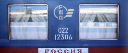 Неизвестные обстреляли поезд «Россия»