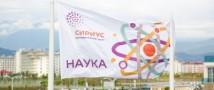 «Сириус» принимает в марте 500 одаренных школьников со всей страны