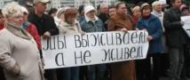 Правительство рассказало о сильном обнищании россиян