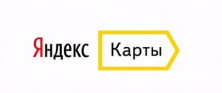 Поиск по мобильным Яндекс.Картам теперь работает без интернета
