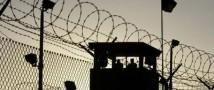 За прямую трансляцию прямиком в тюрьму