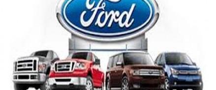 Ford не испугался санкций и расширил производство в России