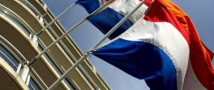 Французские сенаторы стремятся прекратить санкционную войну с Россией