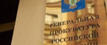 Генпрокуратура России заблокировала страницу ВКонтакте, принадлежавшую вербовщикам «Правого Сектора»
