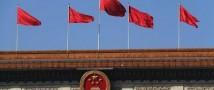 МИД КНР раскритиковал позицию «Большой семёрки»