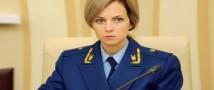 «Меджлис крымскотатарского народа» занесён в список запрещённых организаций