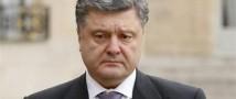 Власти Украины сделали мораторий на выплату долгов бессрочным