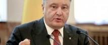 Пётр Порошенко заявил, что его планировали взорвать и процитировал бывшего премьера Украины