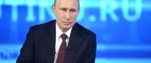 Первый вопрос Путину: как проехать…