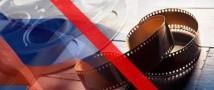 На Украине отныне невозможно будет посмотреть новые фильмы, российского производства