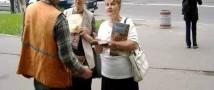 «Свидетели Иеговы» — последнее предупреждение