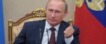 Владимир Путин вновь призвал страны, претендующие на мировое лидерство, ратифицировать ДВЗЯИ