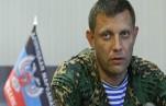 МГБ Донецкой народной республики задержало террористов, готовивших покушение на Захарченко (видео)
