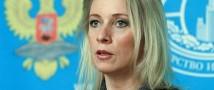 Мария Захарова: такое ощущение, что на Западе существует табу на позитивные новости из России
