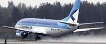Делегация из Эстонии срочно вылетает в Москву