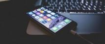 Спецслужбы заплатили хакерам за взлом iPhone, принадлежавшего преступнику