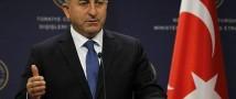 Глава МИД Турции: в отношениях между Турцией и Россией прослеживаются позитивные тенденции