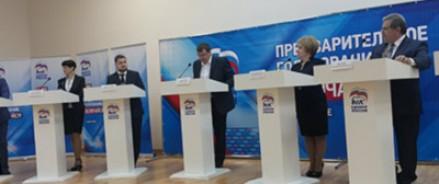 В Подмосковье прошли дебаты о возрождении сельского хозяйства