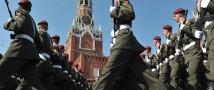 Созданный в девяностые годы неприглядный образ России уходит в прошлое