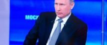 Краткие итоги прямой линии с президентом России Владимиром Путиным. 4 дня вся страна может не работать и у нас все отлично