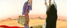 Саудовская Аравия не рада приезду президента Соединенных Штатов