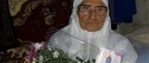 Труд и оптимизм помогли сохранить Танзиле Бисембеевой живой ум и дожить до 120 лет