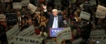 В Сан-Диего Трампа провожали тысячи протестующих (фото+видео)