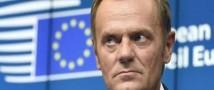Отношение к России у Евросоюза останется неизменным