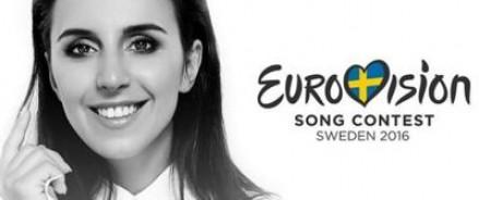 Следующая страна, в которой пройдет очередной конкурс Евровидение — Украина