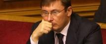 Вместо судимого президента судимый генпрокурор — генеральным прокурором Украины стал Юрий Луценко