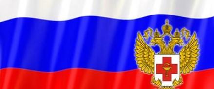 В России процветает медицинский туризм