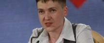 Если не выберут президентом, пойду в лидеры партии «Батькивщина». заявила Надя Савченко (видео)