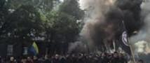 В Киеве под лозунгом «Требования нации — Нет капитуляции» прошёл марш националистов (фото)