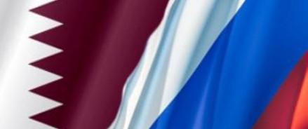 Катар ищет точки соприкосновения с Россией — по Сирии и спорту
