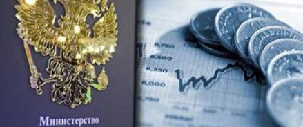 Грядущая траектория экономического роста будет во многом отличаться от траектории прошлых лет