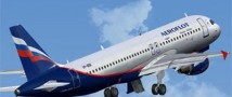 Программа субсидирования перелётов  продлена — до 30 ноября