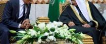 Наконец-то мир узнал, сколько стоит Саудовской Аравии дружба США