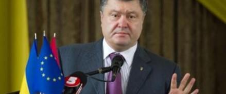 Порошенко заявил, что национальная идея Украины — защита спокойствия и тихой жизни европейцев