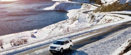 Журнал National Geographic Traveler и компания «Ford» представляют уличную фотовыставку «Дороги России» на Цветном бульваре