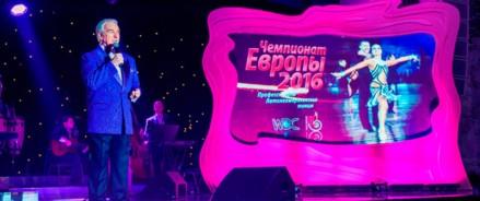 Кубок Чемпионов остался в России