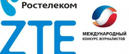 Итоги V Международного конкурса «Технологии для жизни – Больше возможностей» в Центральном федеральном округе