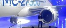 Вчера, в Иркутске, был представлен новый самолет МС-21 (видео)
