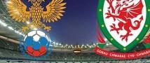 Команда России показала уровень отечественного футбола — тренер покидает сборную (видео)