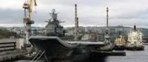 В Мурманске построят специальный док для авианосца