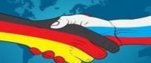 Автопробег Берлин-Москва, организованный немецким блогером, символ дружбы народов (видео)