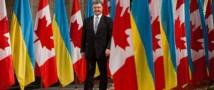 Посол Украины считает, что украинская смекалка и подписанный документ заставят Канаду поставлять Украине оружие в обход НАТО