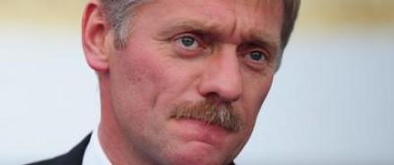 Песков вновь опровергает бездоказательные обвинения