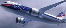 На МС-21 будет стоять защита от самонаводящихся ракет (видео)