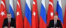Турция не знает, как наладить отношения с Россией
