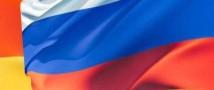 Куда Германия определила Россию в «Белую книгу» или «Черный список»